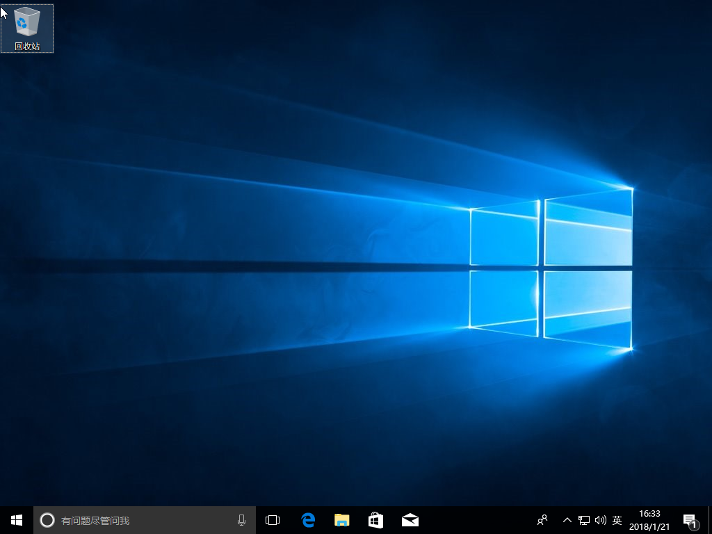 Окно с Windows 10